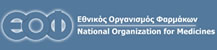 National Organization for Medicines (Greece)